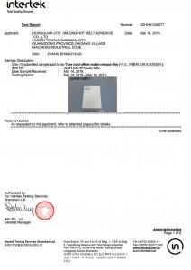 Pet Film Test Certification-1